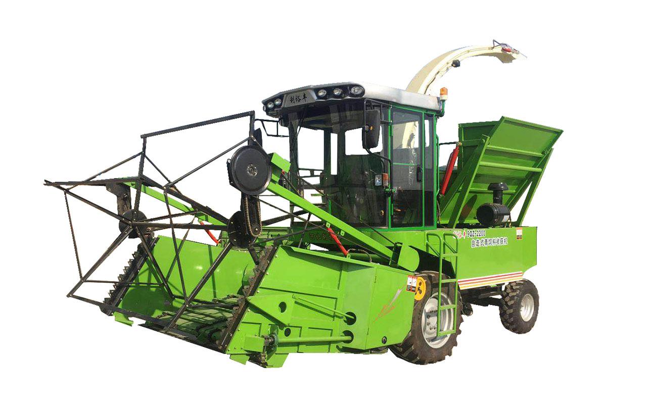 9QZ-2200青饲料收获机
